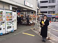 Ikegami1