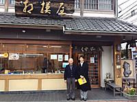 Ikegami2